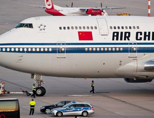 авиакомпания, Китай, инвестировать