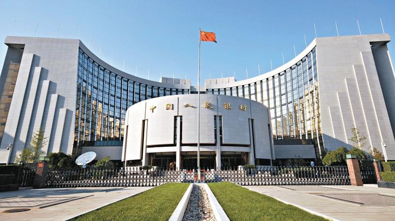 монетарная политика, Народный банк Китая, Китай