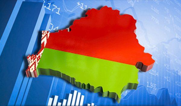 помощь, бизнес, Беларусь