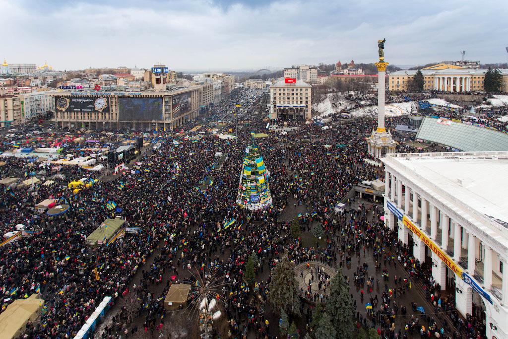 Киев, Украина, марш
