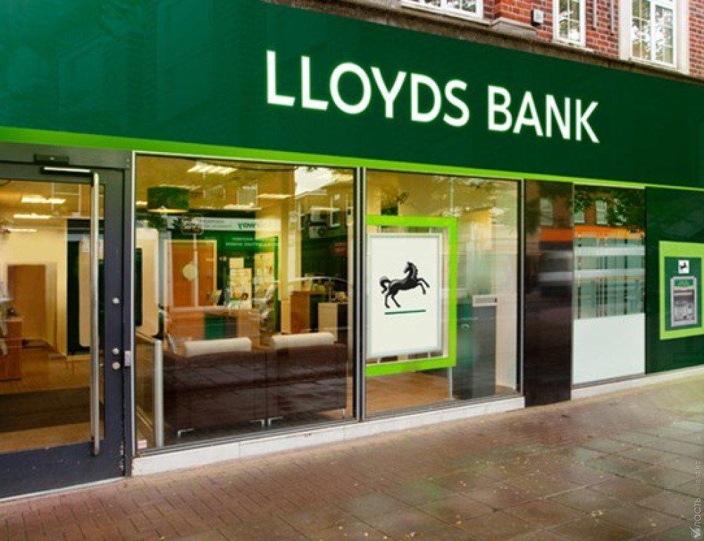 Lloyds Bank, биткойн, кредитные карты