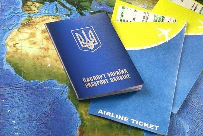 Украина, Антигуа и Барбуда