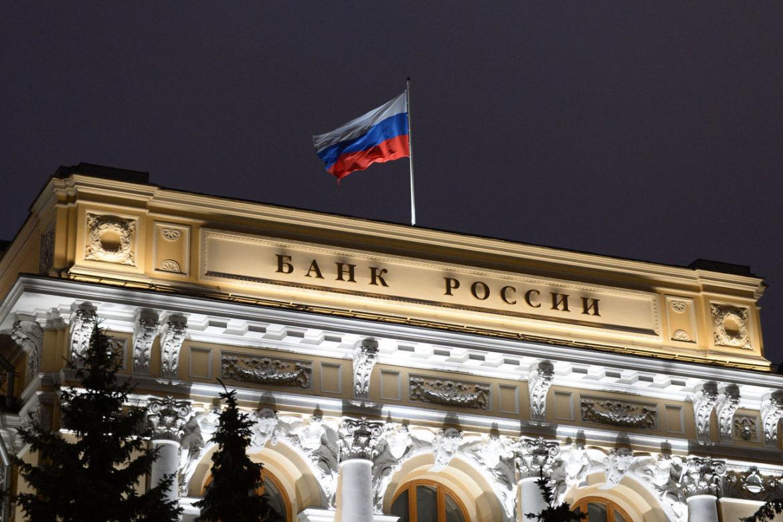Банк России, чемпионат мира по футболу, экономика, инфляция
