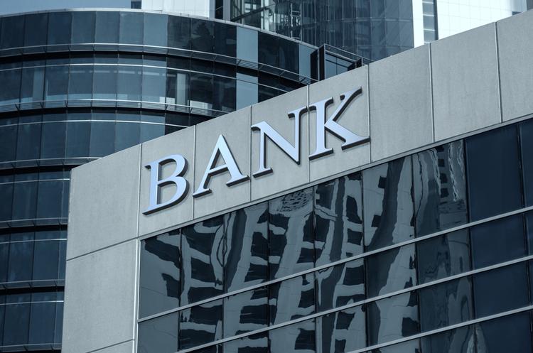 банки, Украина, продавать, учреждения