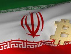цифровая валюта, криптовалюты, Иран
