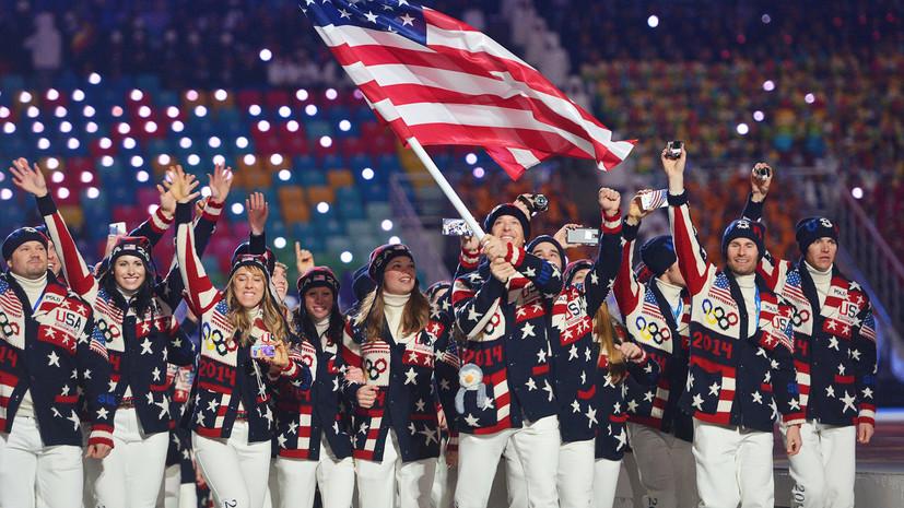 Олимпийские игры, Зимняя Олимпиада, спортсмены, США