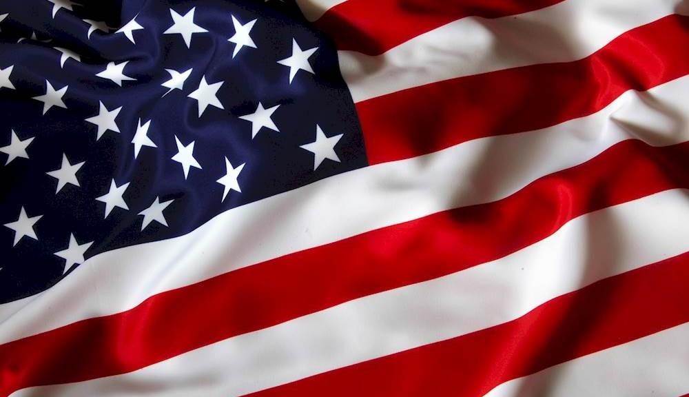 США, объемы производства, производство