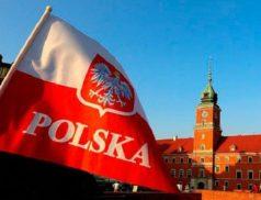 Польша, Венгрия, Центральная Европа, ЕС