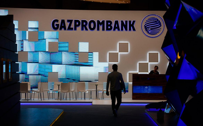 банк, нарушения, FINMA, Швейцария, Газпромбанк