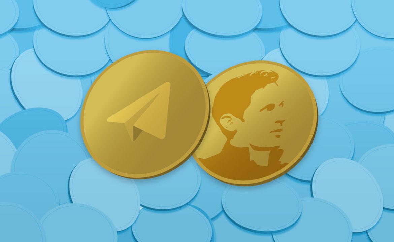 Telegram, ICO, средства, проект