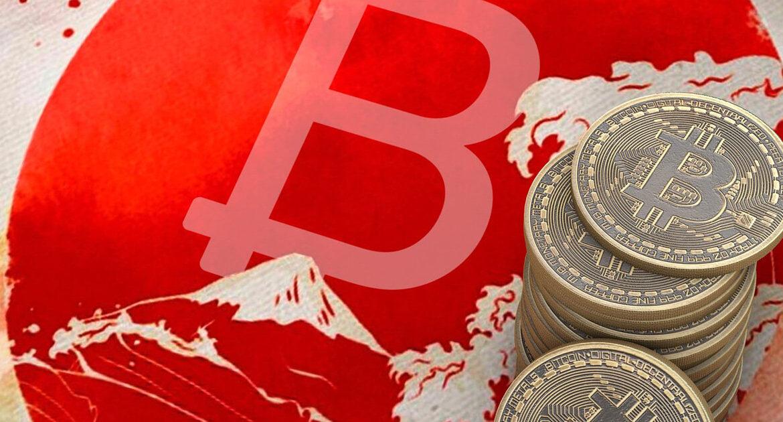 цифровая валюта, криптовалюты, орган саморегулирования, Япония
