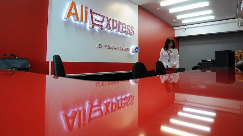 налоги, Украина, посылки, Aliexpress