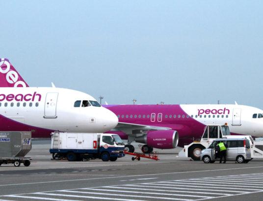 биткоин, биржа криптовалют, Peach Aviation, Япония