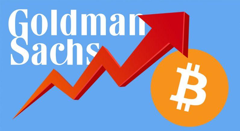 Goldman Sachs, криптовалюта