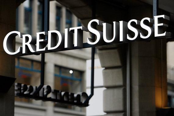 Credit Suisse, банк, убыток, швейцарский банк