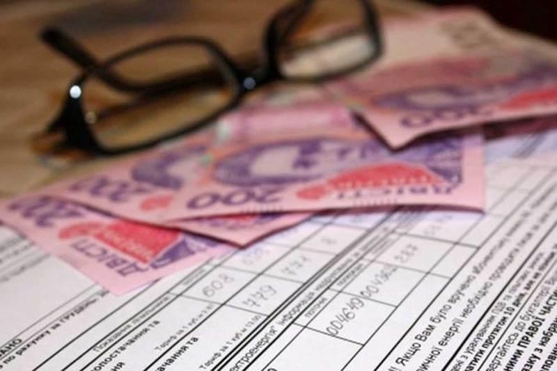 коммунальные услуги, долги, Украина