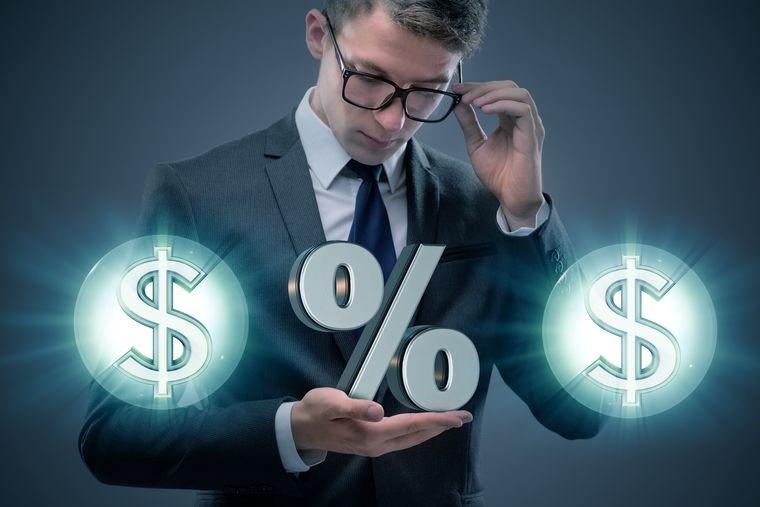 банки, ставка, процент, ВСУ