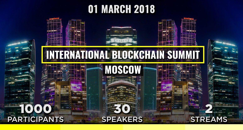 International Blockchain Summit Moscow 2018