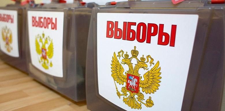 выборы, РФ, кандидаты