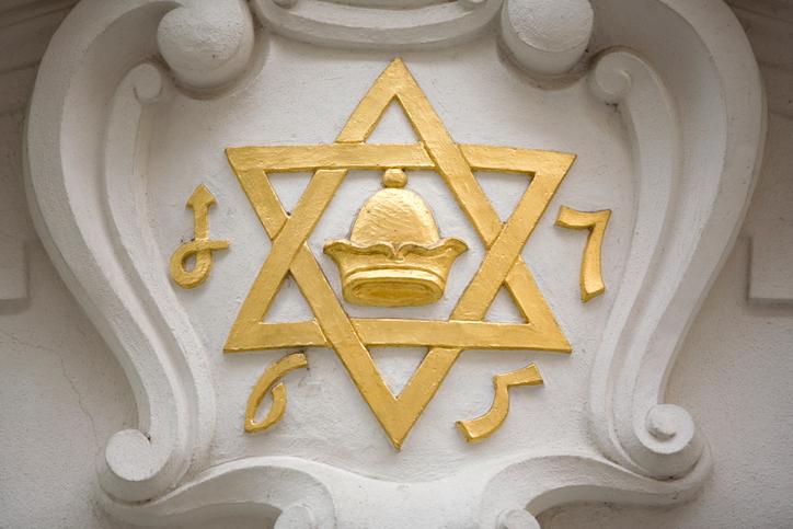 Польша, антисемитизм, Израиль, евреи, закон