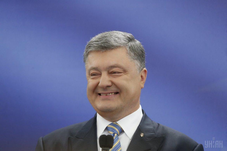 Порошенко, Украина, «Газпром»