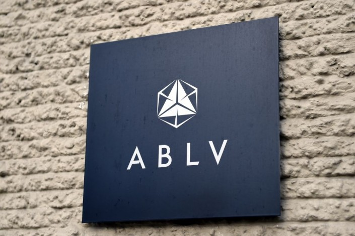 ABLV Bank, ликвидация, банковский надзор, ЕЦБ