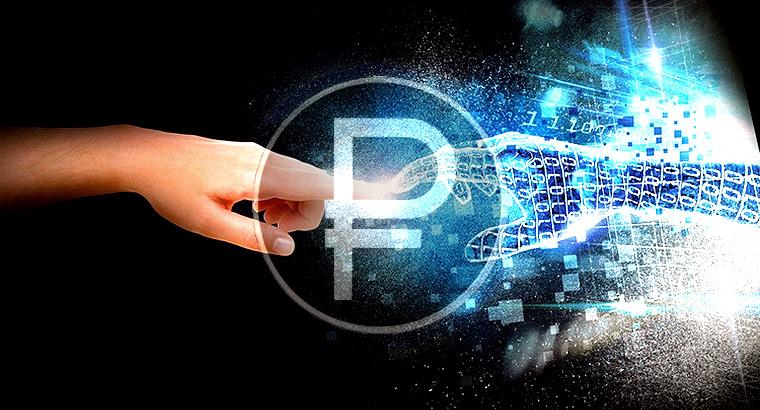 цифровая экономика, РФ, криптовалюта