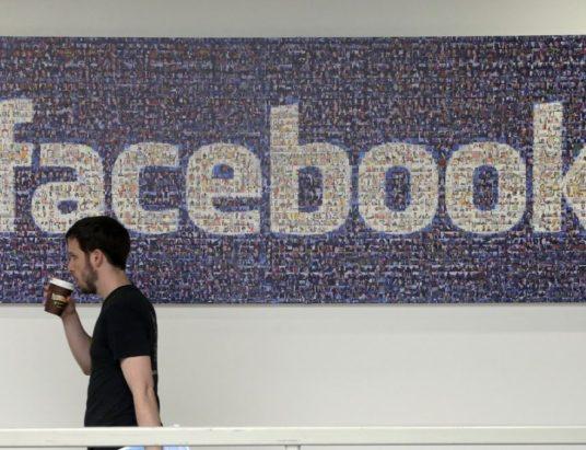Facebook, регулирование