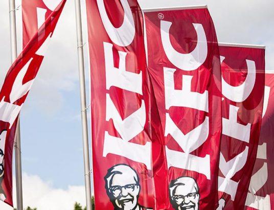 KFC, ресторан быстрого питания, дефицита курятины, Великобритания