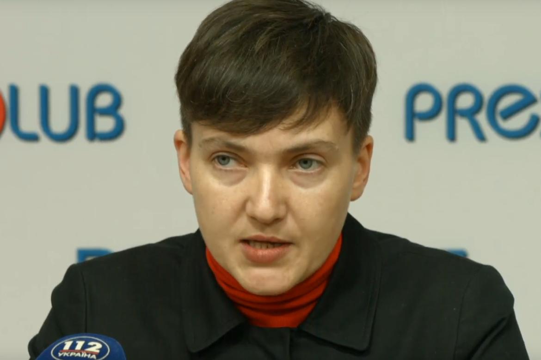 Н. Савченко, Украина