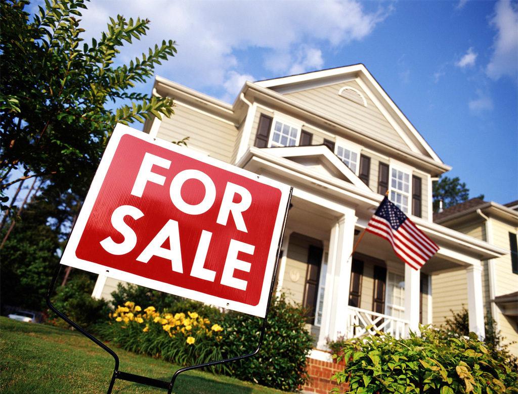 США, цены на недвижимость, цены на жилье