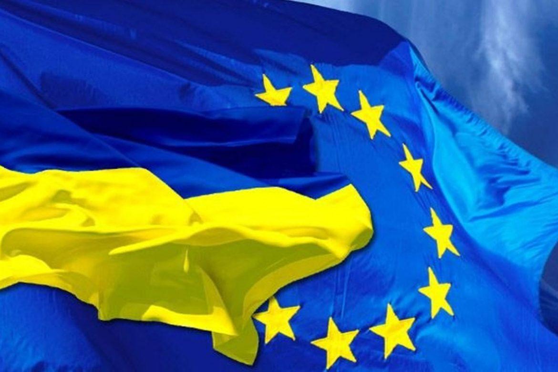 ЕС, помощь, Украина