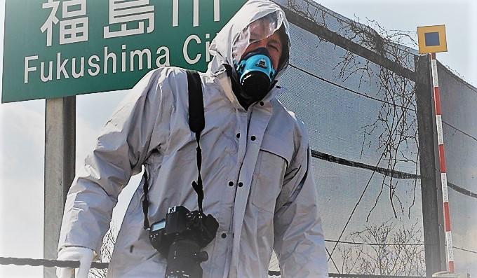 морепродукты, дары моря, радиация, Фукусима, Япония, Россия