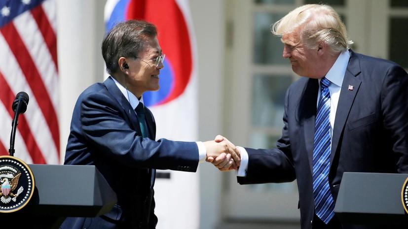 Трамп, Южная Корея