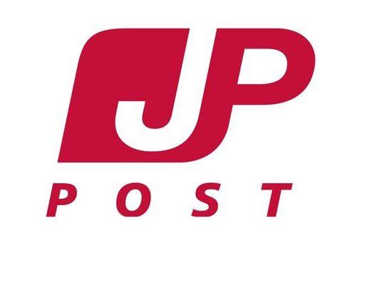 Почта Японии, Japan Post Holdings, недвижимость, Япония
