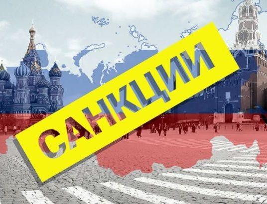 мировые инвесторы, Россия, еврооблигации, санкции
