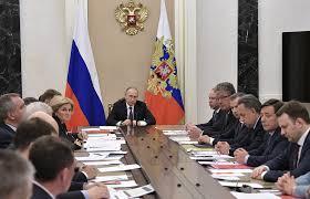 экономика, «майские указы», РФ
