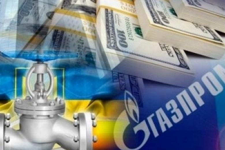 газ, «Газпром», Украина, Россия, Европа