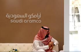 немецкие компании, Саудовская Аравия