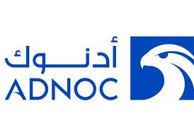 ADNOC, доставка топлива