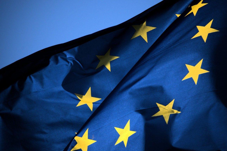 ЕС, черный список