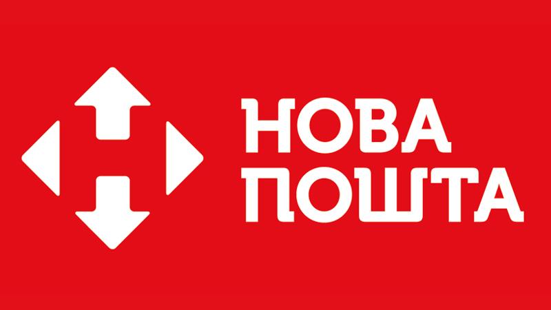 Новая почта, фискальная служба, Украина, кибератаки, адресная доставка