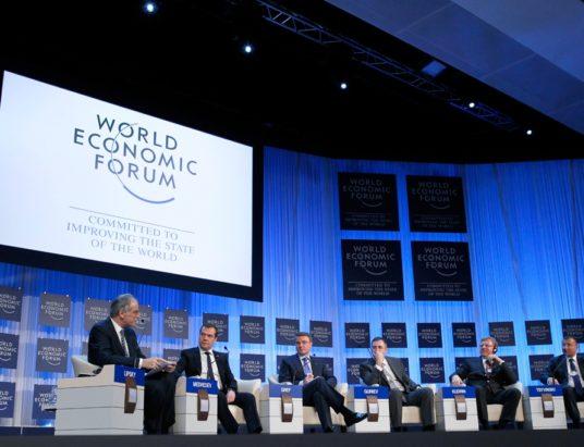 экономический форум, Латинская Америка, 2018