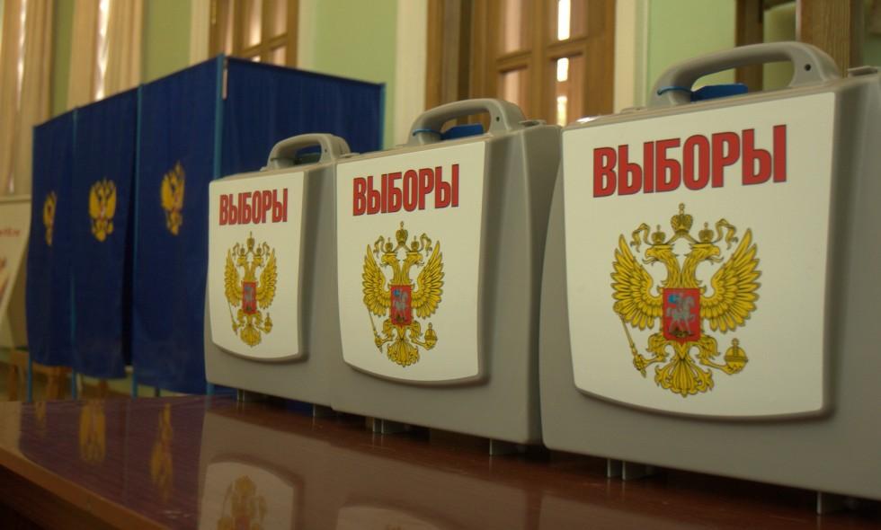досрочное голосование, выборы, Россия