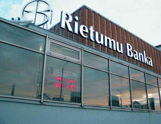 банк Rietumu, счета, оффшоры, компании, Латвия