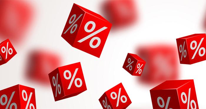 процентная ставка, развивающиеся страны