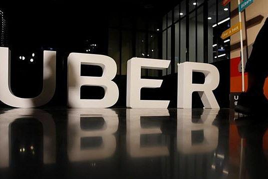 Uber, Grab, антимонопольные правила, сервис поездок, Сингапур
