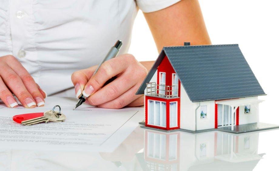 договор страхования, имущество