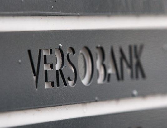 Versobank, ликвидаторы