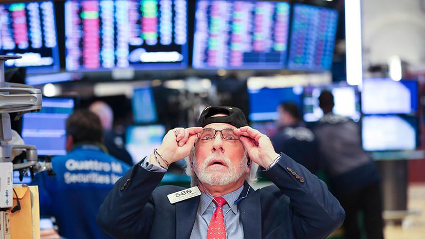США, фондовые рынки, Уолл-стрит, глобальные рынки